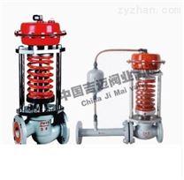 ZZYVP帶指揮器操作型自力式壓力調節閥
