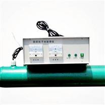 菲普羅多功能高效電子水處理器