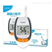 雅斯 血糖分析儀 GLM-77L