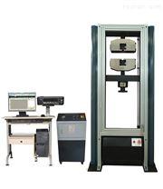 WD-P4504微機控制電子試驗機-平推夾具
