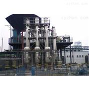 MVR-1000型蒸發器