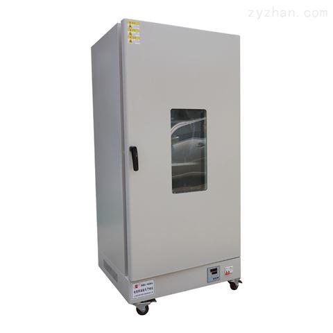 电热恒温鼓风干燥箱 DHG-9420B