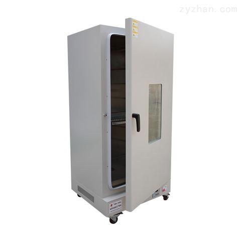 电热恒温鼓风干燥箱 DHG-9420A