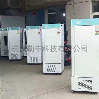 LRGE-350人工气候箱