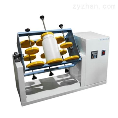 ZJ-FZ4翻转式振荡器