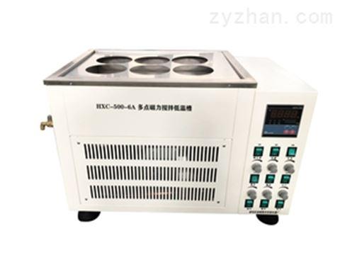 HXC多点磁力搅拌低温槽