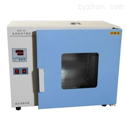 101型电热恒温鼓风干燥箱