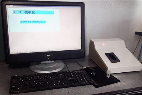 MDI3测碘仪