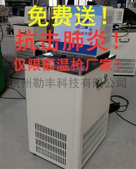 高低温恒温槽(一体式)