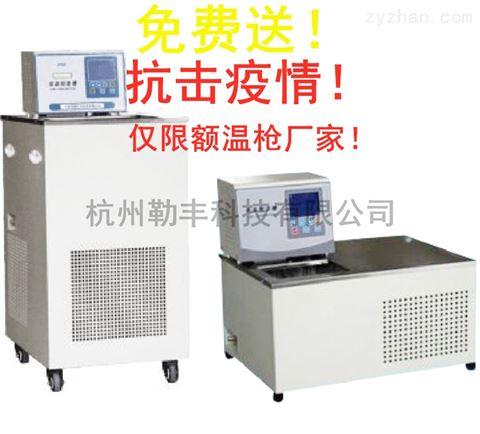 低温恒温循环槽(器)