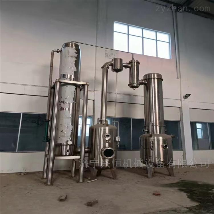 150-500-5000三联发酵罐出售