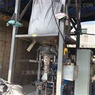 上海半自动拆包机