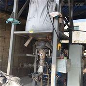 上海半自動拆包機