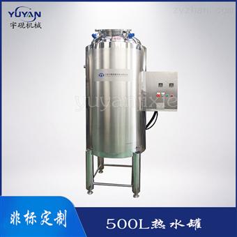 新型500L不銹鋼加熱罐