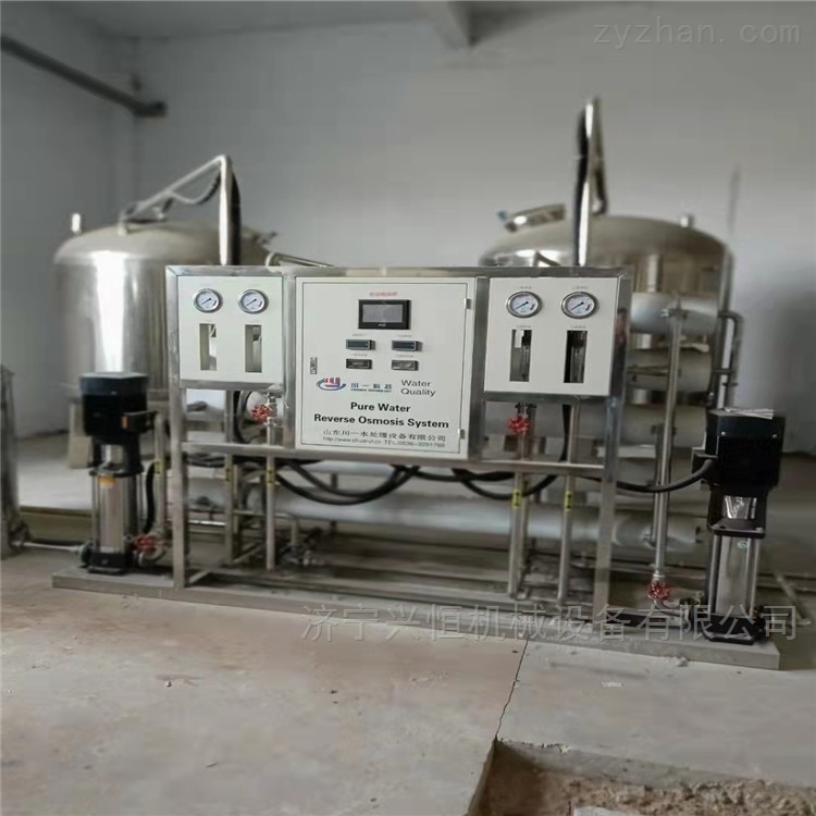 4000L整套纯净水设备出售