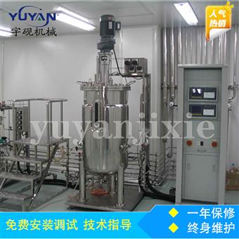 Y-QSFA氣升式不銹鋼發酵罐