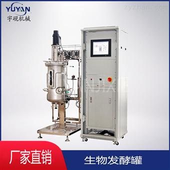 Y-JXFA小型不銹鋼生物發酵罐