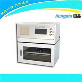 HP-502卫生纸掉粉率测试仪