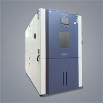 环境应力筛选试验箱LS-KSH-10