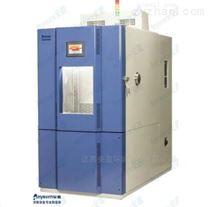 高低温环境箱