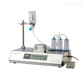 集菌仪HTY-2000B