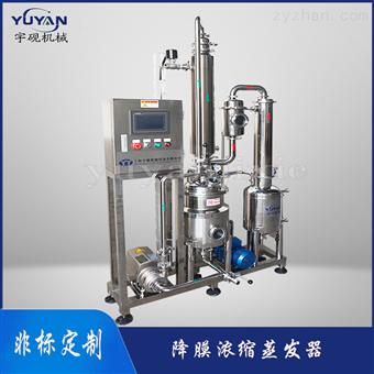 Y-JN單效降膜濃縮蒸發器