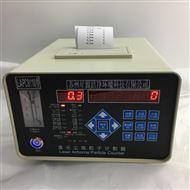 LAPC9110激光尘埃粒子计数器新款
