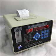 LAPC9227激光尘埃粒子计数器新款