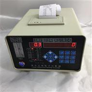 ZHJ-E激光尘埃粒子计数器LED新款