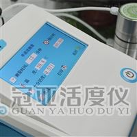 胶囊水分活度检测仪厂商/说明书