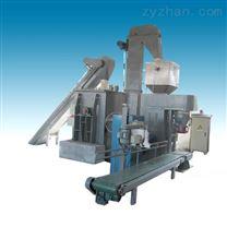 氧化铜生产线