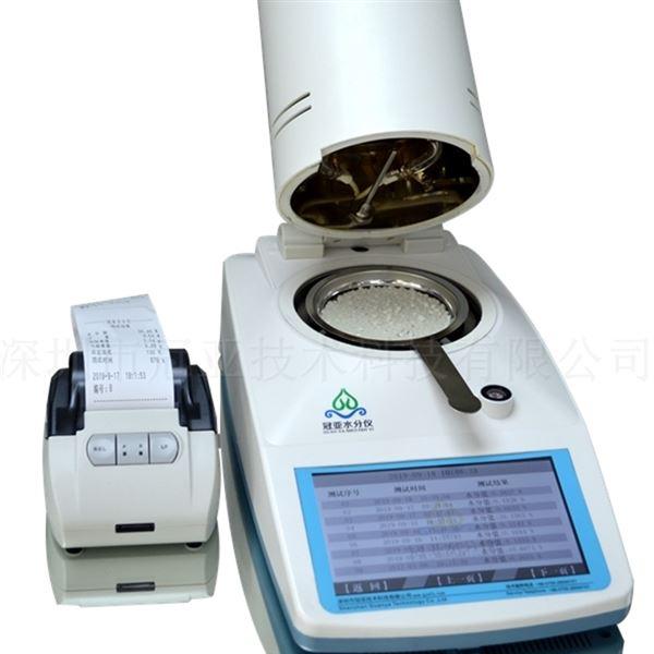 红外线牛肉水分测定仪标定/厂商