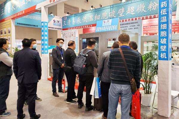 直擊重慶藥機會:低溫超微粉碎機為中藥制藥技術創新提供廣闊運用空間