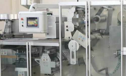 20個重大醫藥產業項目開工!4個投資均超5億