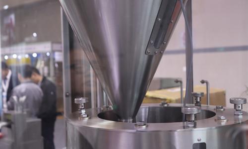 机械设备行业发展前景被普遍看好下,药机企业或将受益