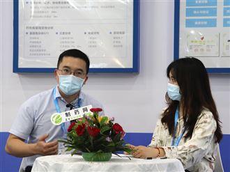 第86届API China:制药网专访合集
