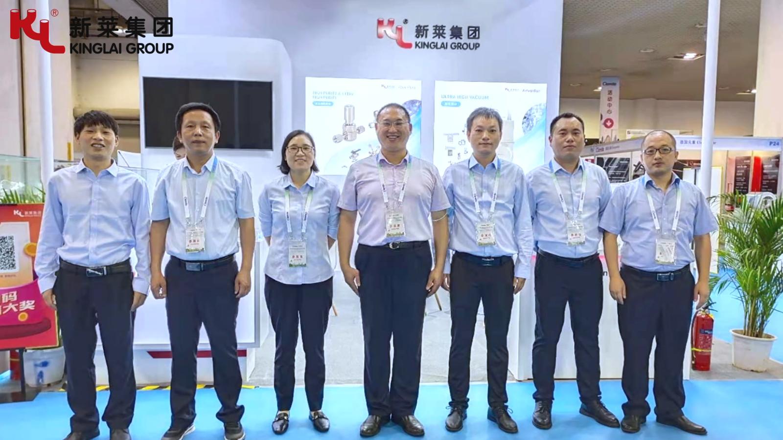 新莱成功参加2021中国材料大会