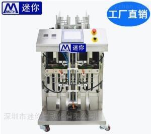 面膜灌装机