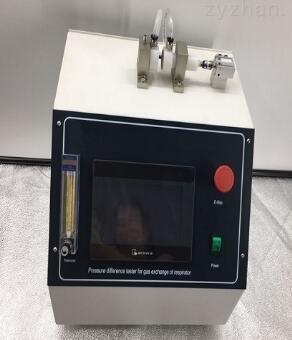 气体压力差检测仪