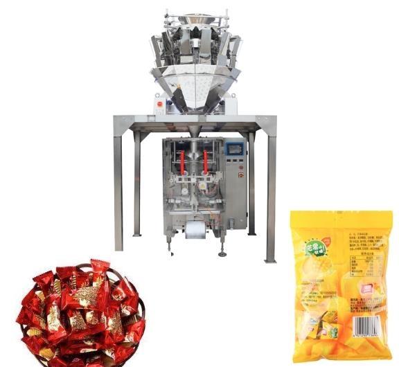 全自动休闲食品包装机,糖果包装机械设备