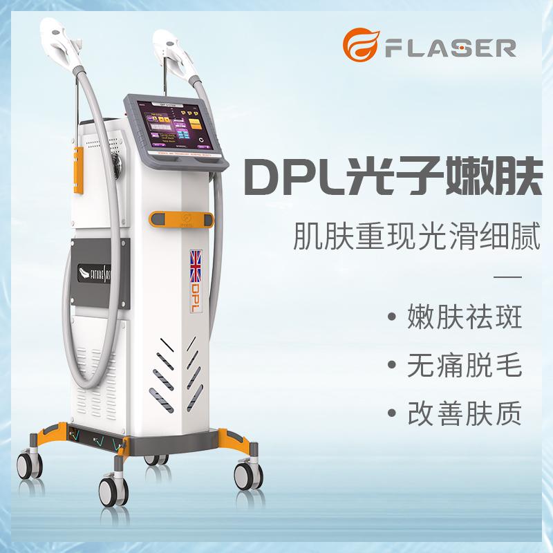 DPL光子嫩肤800-800-7.jpg