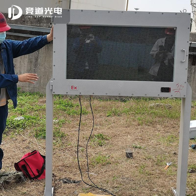 防爆气象仪