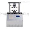 GY-1GY系列瓦楞纸压缩试验仪