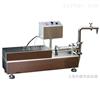 上海电动液体灌装机