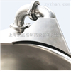 YN-225上海中医药液浓缩机