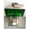 YGB-206型膏方包装机