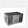 SB-4200YDTD超声波清洗机