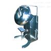 BYФ400食品糖衣机