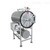 YXQ.WY21.600卧式圆形压力蒸汽灭菌器