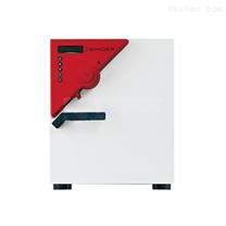 賓得數顯鼓風干燥箱 多功能熱風循環烘箱